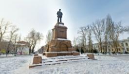3D панорама Площадь революции