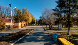 3D панорама Парк Гагарина